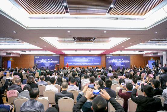 在中国,用人工智能改变世界——CITE2017隆重推出人工智能主题专馆